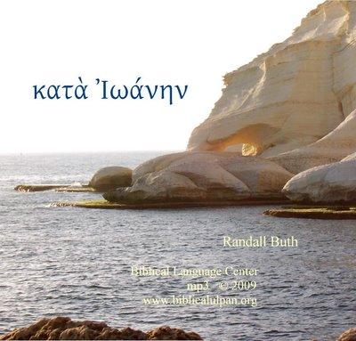 Album Kover Art - KATA YWANHN