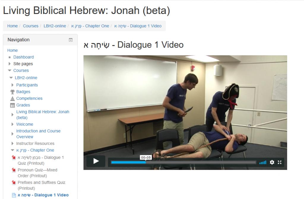 Living Biblical Hebrew: Jonah (beta), for class use